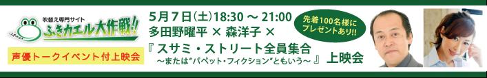 banner_s